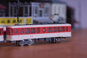 Enoden600aka04
