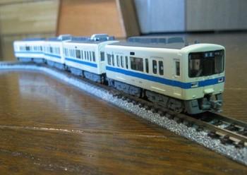 Boer8000