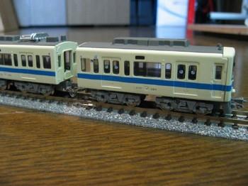 Boer80002