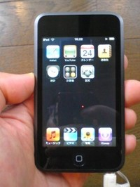 070923ipodtouch